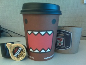 oh thank heaven a cup of domo in the morning