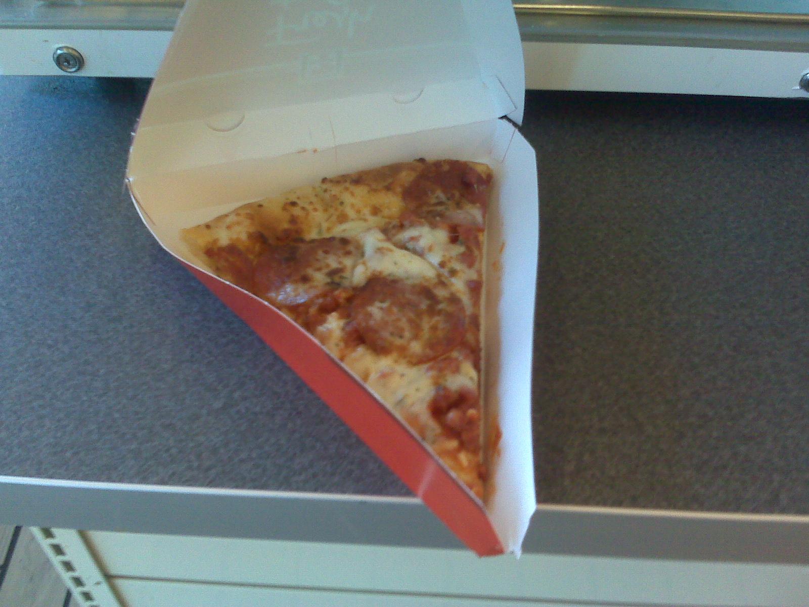 7eleven_pizza2